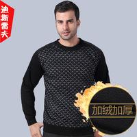 2014 Brand new hight quality winter business mens balck plaid plus velvet padded men's t shirt knit sweater