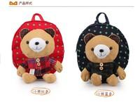 2014 Children's cartoon Plush Bear bag bag. free shopping