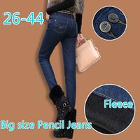2014 hot new dark skinny pencil denim 26 extra large 44 big fat woman 6xl stretch warm fleece pants plus size women winter jeans