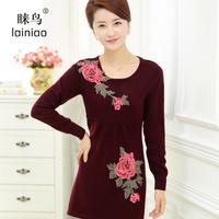 Quinquagenarian women's autumn one-piece dress medium-long sweater dress sweater slim sweater tiebelt mother clothing