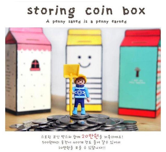 Cute Cardboard Boxes Box Lovely Cute Money