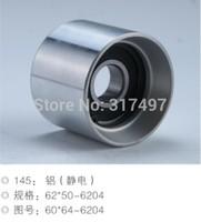 Elevator handrail roller , Escalator handrail guide pulley tightening roller aluminum anti-static 60*64*6204