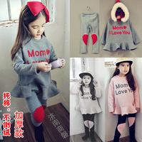 "Winter Warm Set Girls Dress Peach Heart Pattern Letters ""Mom,I love you"" Thick Clothing Set Dress & Legging 100% Cotton WB-20"