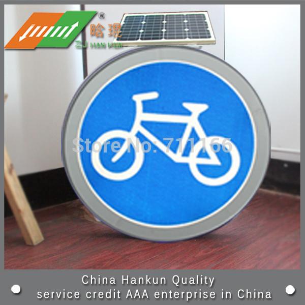 Efficient solar road traffic signs(China (Mainland))