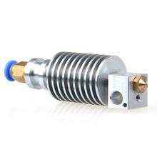 Geeetech 5pcs All Metal long-distance J-head hotend for 3D Printer bowden extruder RepRap MakerBot Kossel Delta