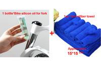 1pc bike Front Fork fluid suspension Oil Suspension Fluid Fork Oil 1pc microfiber towel