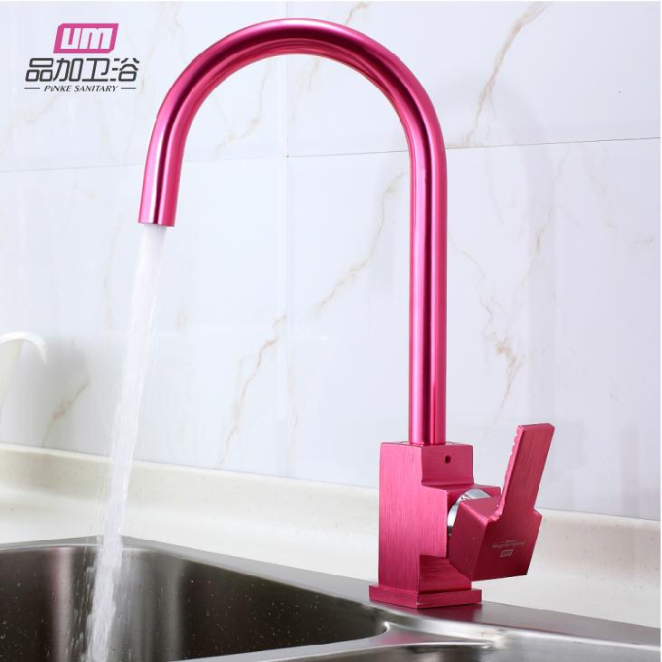 product plus bathroom color kitchen faucet black