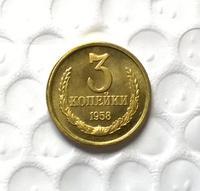 1958 RUSSIA 3 KOPEKS COIN COPY FREE SHIPPING