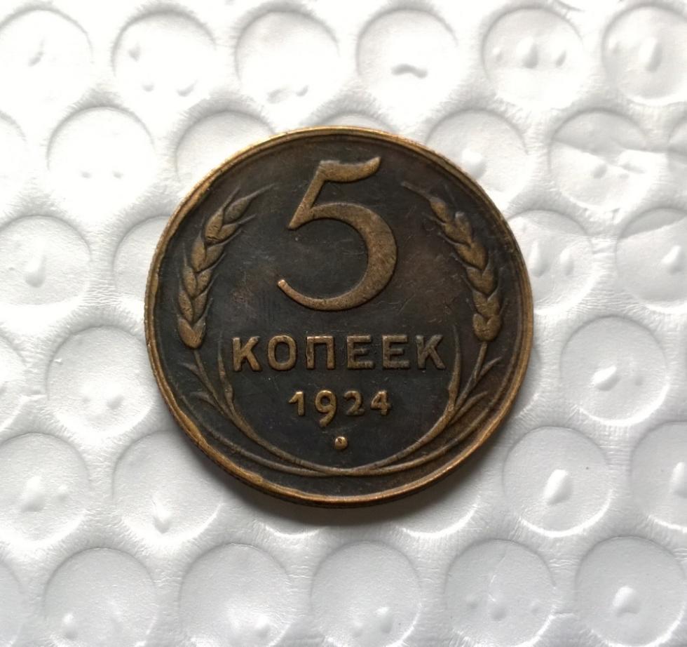 Copy coin 5 1924 RUSSIA medals copy coin 5 1924 russia medals