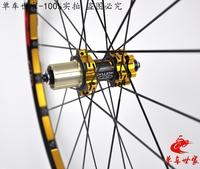 RT C3 mountain bike wheel group 5 bearing disc ultra sound ultra lightweight 26 inch wheels CNC anode carbon fiber drum