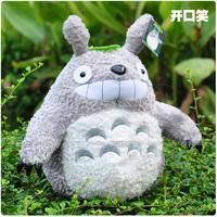 Totoro Plush Toy Children's Doll Girl Child Birthday gift  tall 38cm