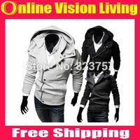 2015 New autumn and winter casual men hoodies and sweatshirts hooded jackets coat cardigan Korean men's Hoodie Jacket A0632