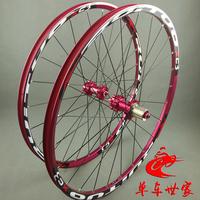 RUITUO/15 version of the RT wheel group XC3 mountain bike Pei Lin wheel group 26/27.5/29 inch /120 ring disc ultra light