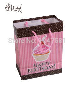 OEM custom eco-friendly ice cream printing happy birthday paper bag gift bags(China (Mainland))