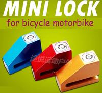 light weight cycling riding bike motorbike Disc Brake lock Rotor Safety Security Steel Bicycle locks Lockable anti-theft