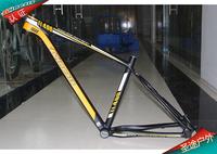Taiwan Bowei frame genuine TI-400 senior aluminum alloy SPF lightweight /27.5 inch ultra light mountain bike
