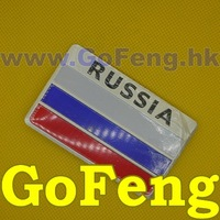 100x Aluminium Emblems Car Decoration Stickers Cool DIY Badge for RUSSIA embs free shipping