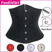 Dobby waist training corset bustier black underbust corset steel waist cincher for women steel boned short corselet 4094.B