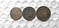 3 X 1931 RUSSIA (10.15.20 KOPEKS) COIN COPY FREE SHIPPING