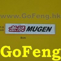 100X Mugen Chrome Emblems Car Decoration Stickers Cool DIY Badge free shipping