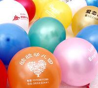 "free shipping high quality 1000PCS 10""1.3g balloon custom logo printing Advertising balloons latex promotion Matt pearl balloons"