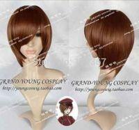 Sister Meiko Version Brown Cosplay WigNatural Kanekalon Fiber no lace Hair full Wigs
