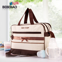 Free shipping 2014 waterproof Maternity bag nappy bag mother bag multifunctional large capacity one shoulder