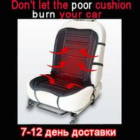 12v car heating seat, winter car heated pad car heated seat cushion electric heating pad, car heated seat covers