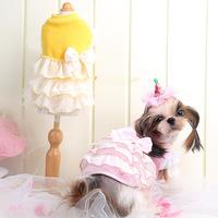 Lollipops lotus leaf cake skirt dress Teddy pet dog clothes supplies Dog Dresses