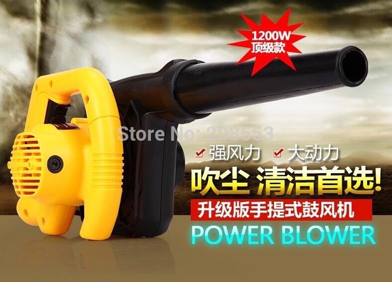 Professional high-power 1200W governor Computer Hairdryer Precipitator Electric Blower Precipitator computer dust blower(China (Mainland))