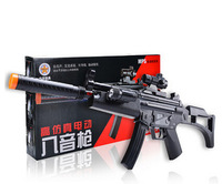 Electric Toy Gun Acoustooptical Submachinegun Pistol Toy with Infrared Laser and Vibration Great Gift for your Children