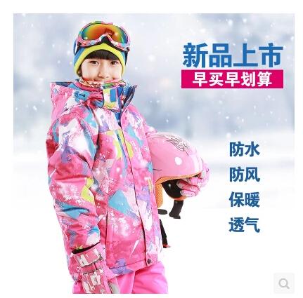 Winter Outdoor Children's Skiing Jacket Snowboarding Coat Kids Sports Mountaineering Clothing Boys And Girls Ski Jacket(China (Mainland))