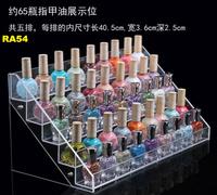 Free Shipping High Quality Beauty Makeup Nail Polish Storage Organizer Rack Display Stand Holder NEW RA