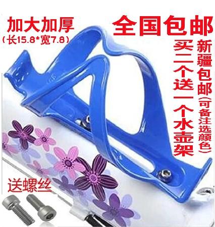 pc plástico de alta resistência porta-garrafas ciclismo mountain bike porta-copos chaleira suporte para equipamentos acessórios(China (Mainland))