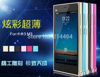 New 0.7MM xiaomi 3 Ultra Slim M3 Mi3 Aluminum Frame Bumper Shell Metal Button Hippocampal Buckle Cover for Xiaomi 3 Mi 3 Case