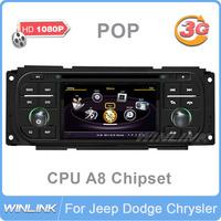 Car DVD Player For JEEP GRAND CHEROKEE 2005-2007 With GPS Navigation Radio Bluetooth TV iPod USB SD