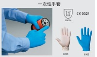 Disposable nitrilobutadien 8304p powder gloves food blue nitrile gloves