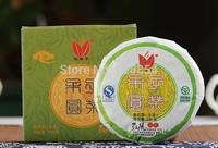 Big Sale!! Chinese Yunnan Raw Tea, Puer Slimming Tea ,100g Cake Style Tea, High Quality  Tea  303