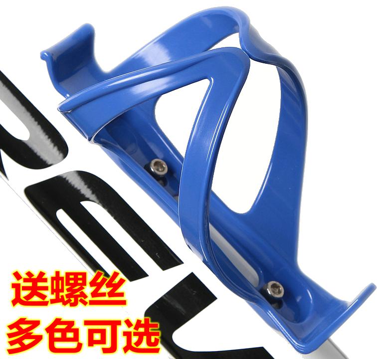 plástico de alta resistência regional porta-garrafas tenacidade ciclismo mountain bike porta-copos acessórios da bicicleta equipamentos(China (Mainland))