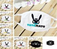2014 New Kpop Bap B.A.P One Shot Matoki Zelo Face Mask Goods Brand Comfortable Cotton Masks