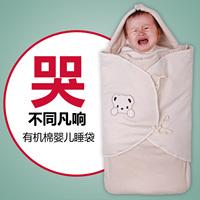 Organic Cotton Footmuff Baby Parisarc Blanket Infant Hoodie Swaddle Swaddling Sleeping Bag Newborn Autumn Winter Sleepsacks 80cm