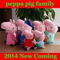 Retail 6pcs/set 30CM and 19cm Peppa pig plush Peppa and George grandpa AND grandma Peppa teddy Bear and Geroge Dinosaur