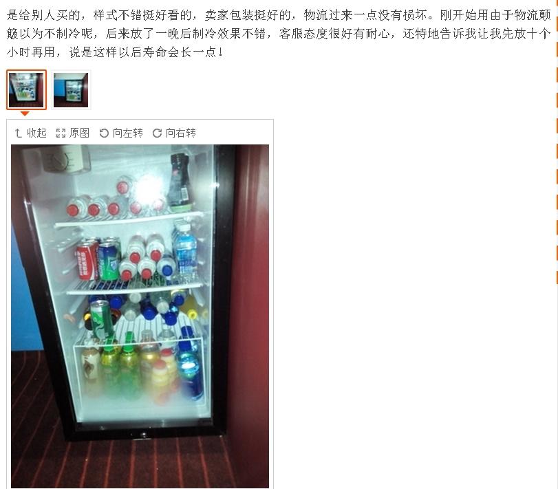 Commercial Beverage Refrigerator Glass Door Commercial Glass Door