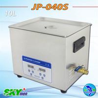 Free shipping 10l digital fruit&vegetable sterilizer ultrasonic generator for cleaning vegetables ultrasonic vegetable purifier