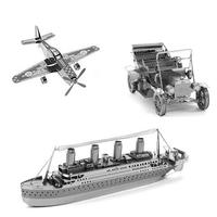 3PCS/Lot FORD TIN LIZZY TITANIC P-51 MUSTANG Metal Model Jigsaw DIY Toy 3D Puzzles