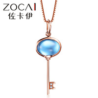 New Arrival ZOCAI 18K rose gold 1.8 CT Certified Topaz gemstone Key shape pendant 0.006 ct diamond 925 silver chian necklace