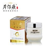 Queen Pien Tze Huang Pearl Cream 25g Moisturizing Acne skind whitening cream omestics genuine Monopoly