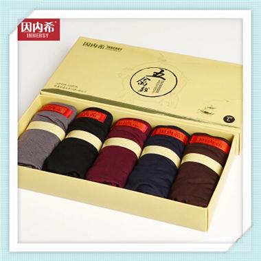 free shipping!!!/Men's / ventilation / bamboo pulp / fiber /U convex / code / angle / underwear /5piece a box(China (Mainland))