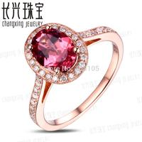 14k Rose Gold 1.38ct Pink Tourmaline & Natural Diamond Engagement Ring Fine Jewelry
