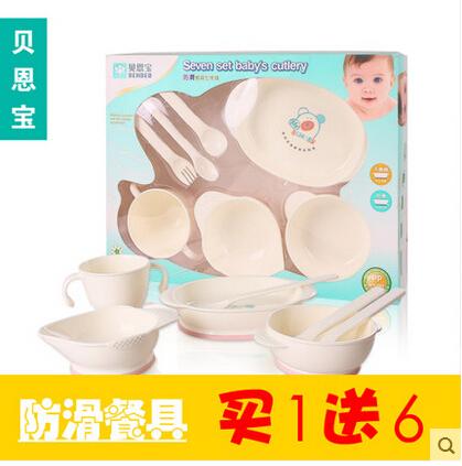 Free shipping Newborn baby training cup grinding bowl chopsticks spoon fork cutlery spoon-slip